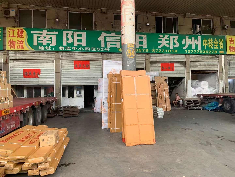 永康江建物流-河南