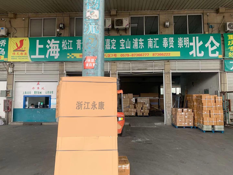 永康顺天物流(上海)公司二维码