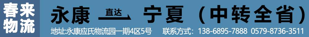 1000元宁夏全省-未收